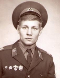 Я Ищу: Пинаев Александр 1961 г.р.