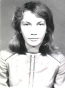 Я Ищу: Гладилина Надежда 1963 г.р.