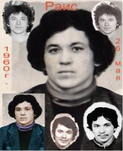 Ищу Жулавшина Раиса Урумбаевича