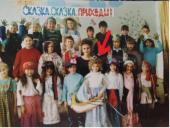 Ищу Руденко Елену