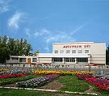 Астраханка и Астраханский район