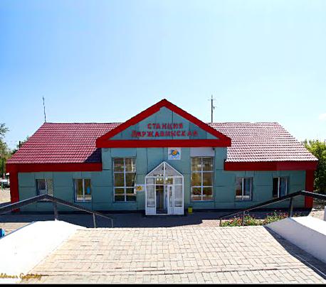 Державинск и Жаркаинский район