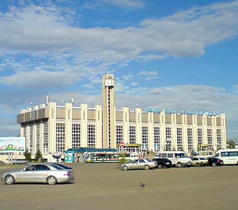 Кокшетау и Кокшетауская городская администрация