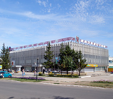 Степногорск и Степногорский район