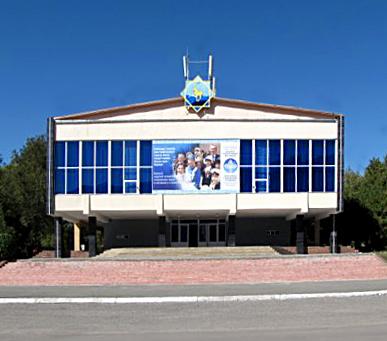 Текели и Текелинская городская администрация