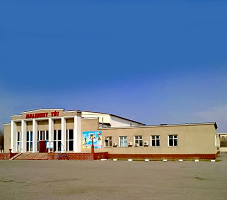 Сарыкемер и Байзакский район