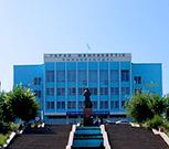 Тараз и Таразская городская администрация