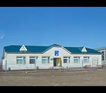 Каратобе и Каратобинский район