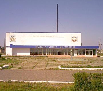 Жымпиты и Сырымский район