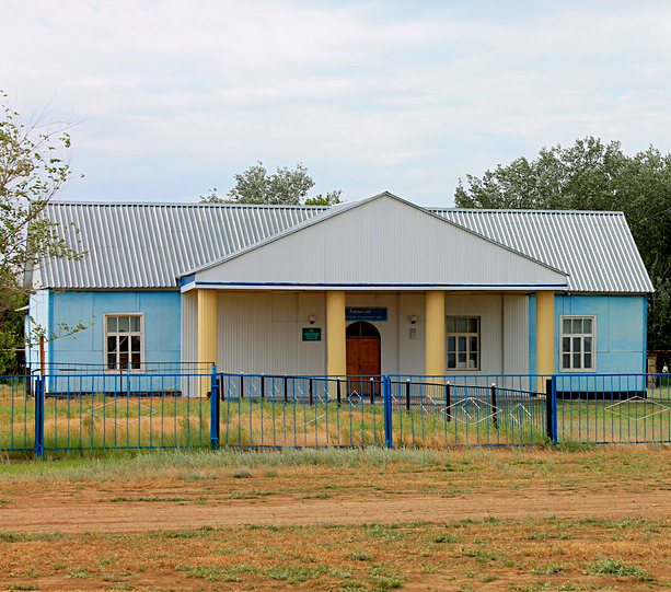 Чингирлау и Чингирлауский район
