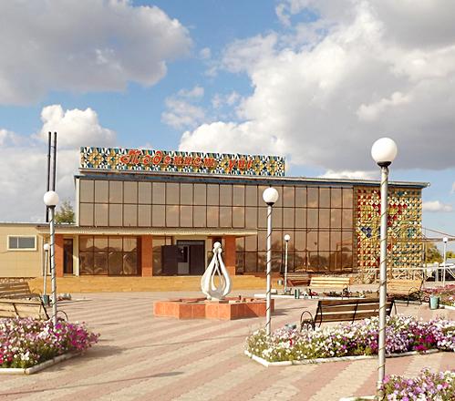 Осакаровка и Осакаровский район