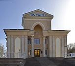 Темиртау и Темиртауская городская администрация