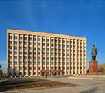 Аркалык и Аркалыкская городская администрация