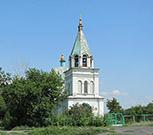 Карабалык и Карабалыкский район