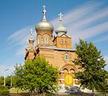 Боровской и Мендыкаринский район