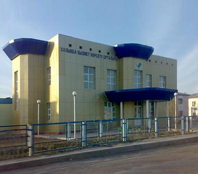Жосалы и Кармакшинский район