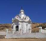 Форт-Шевченко