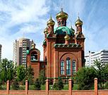 Павлодар и Павлодарский район