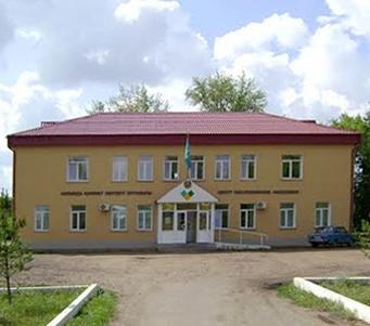 Сергеевка и Шал акынский район