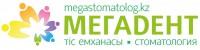 МЕГАДЕНТ, логотип