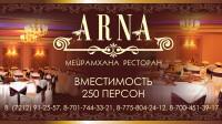 ARNA, логотип