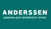 Логотип ANDERSSEN