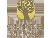 Логотип СИБИРСКОЕ ЗДОРОВЬЕ