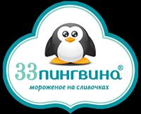 33 ПИНГВИНА, логотип