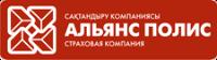 АЛЬЯНС ПОЛИС, логотип