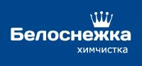 БЕЛОСНЕЖКА, логотип