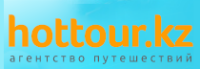 Логотип HOT TOUR