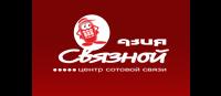 Логотип АЗИЯ СВЯЗНОЙ