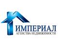 +ИМПЕРИАЛ, логотип