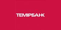 ТЕМИРБАНК, логотип