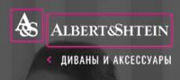 Логотип ALBERT & STEIN