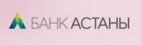 БАНК АСТАНЫ, логотип