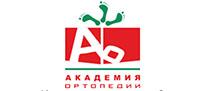 Логотип АКАДЕМИЯ ОРТОПЕДИИ