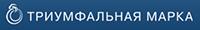 Логотип ТРИУМФАЛЬНАЯ МАРКА