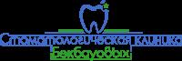 СТОМАТОЛОГИЧЕСКАЯ КЛИНИКА БЕКБАУОВЫХ, логотип