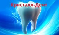 КРИСТАЛЛ-ДЕНТ, логотип