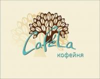 CAFELA, логотип