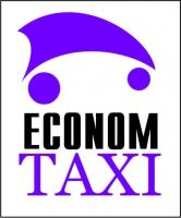 ЭКОНОМ ТАКСИ, логотип