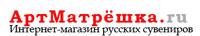 Логотип АРТМАТРЁШКА